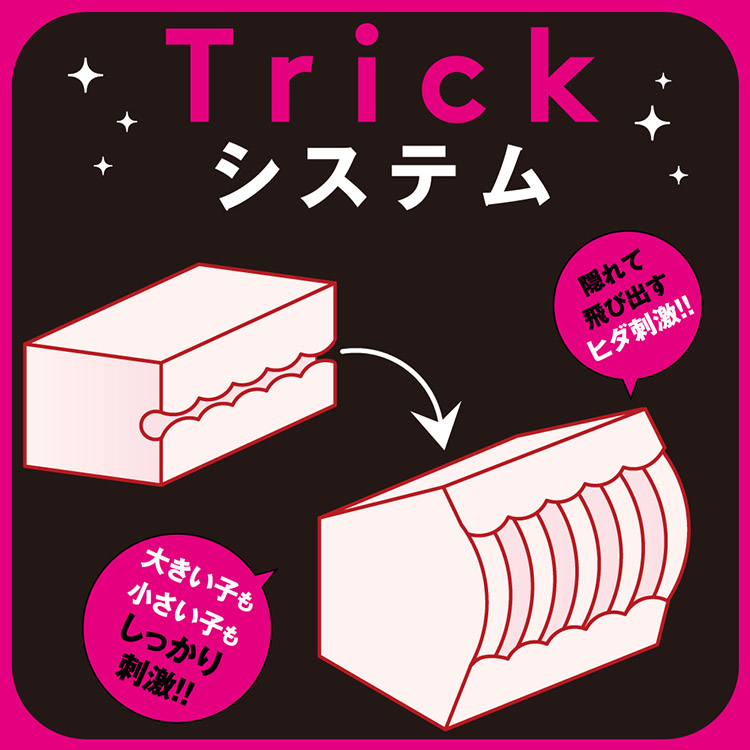 Trick Play『トリックプレイ』 商品画像2